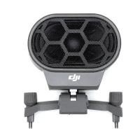 Громкоговоритель DJI Mavic 2 Enterprise Speaker (Part 5) от магазина jvcvideo.ru